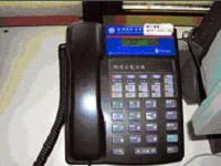 圖貳-17有線調度電話