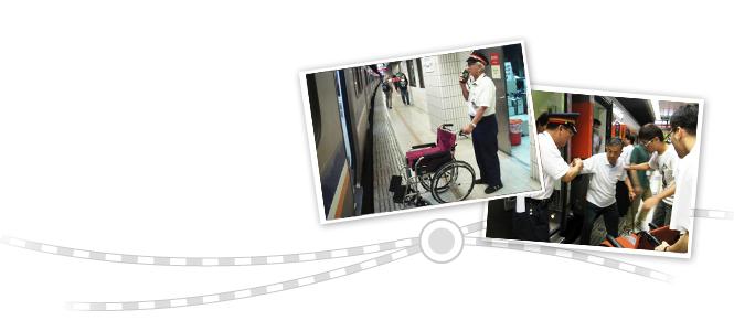 此圖為服務要點的示意圖片,圖中為站務人員幫助行動不便人士上下車