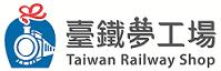 臺鐵夢工場logo圖