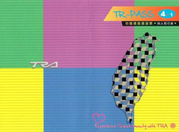 TR-PASS一般五日券(四人同行)