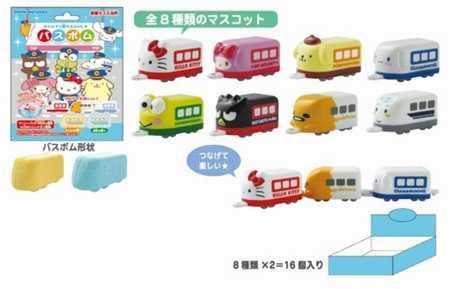 泡澡沐浴球 MX-火車圖片共2張