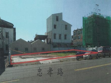 【高雄貨運服務所】屏東縣屏東市街頭段五小段156、156─1地號土地