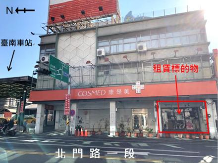 【高雄貨運服務所】臺南市東區北門路一段314號1樓房地
