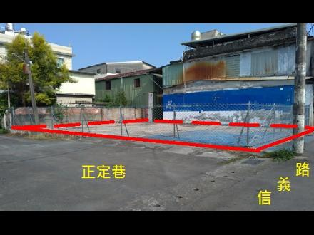 【高雄貨運服務所】屏東縣屏東市街頭段五小段110地號部分土地
