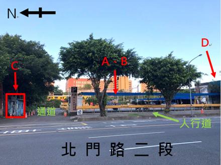 【高雄貨運服務所】臺南市東區育樂段6014-2、6014-4地號部分土地