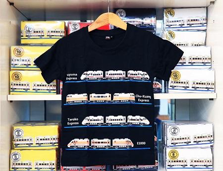 童裝火車收藏T(黑)圖片共2張