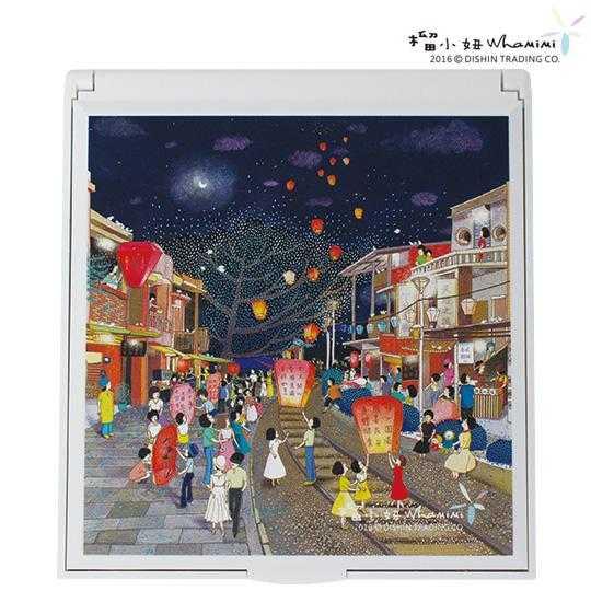 台灣美食美景摺疊鏡