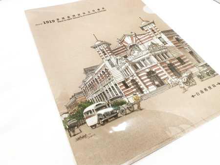 L型文件夾-台南郵便局