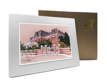瓷版畫-台灣鐵道飯店
