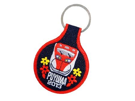 刺繡鑰匙圈普悠瑪號