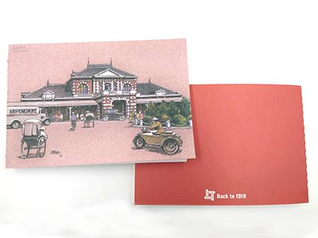 筆記本-台北驛圖片共2張