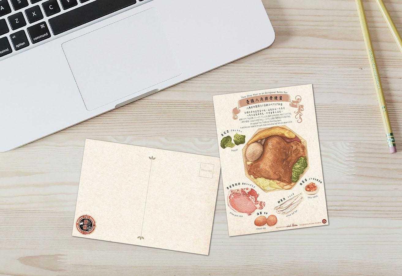 台灣回味系列明信片