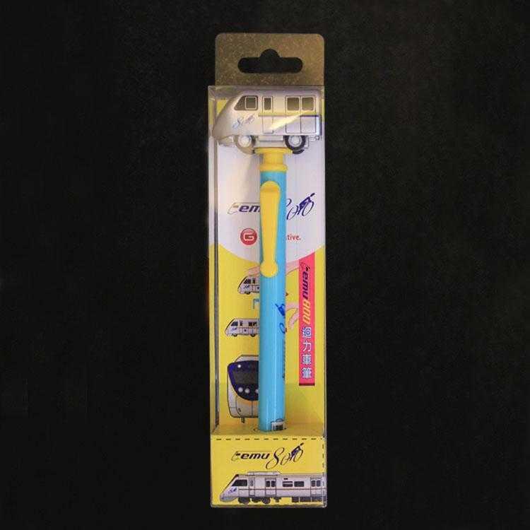EMU800迴力車筆