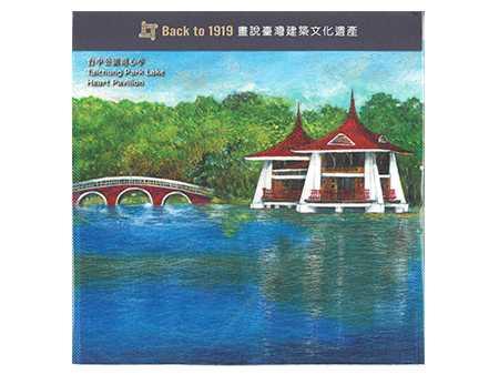 萬用布-台中公園湖心亭圖片共1張