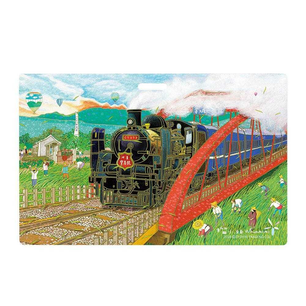 仲夏寶島號卡片套圖片共2張