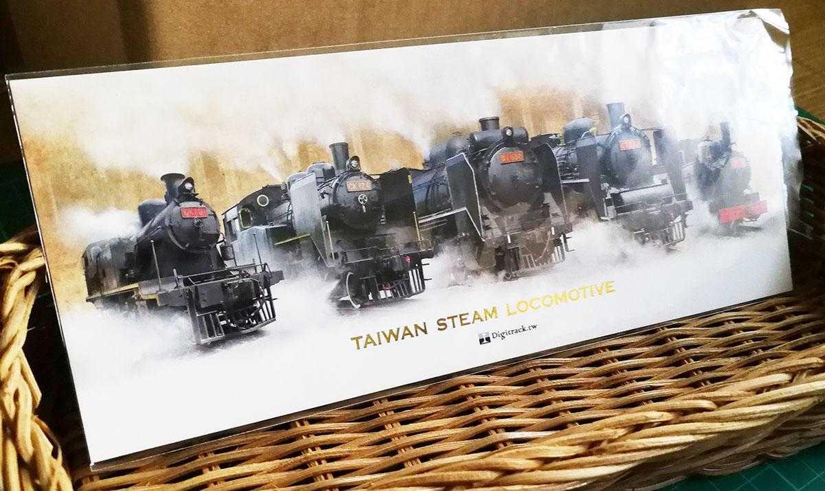 臺鐵復駛蒸汽車明信片圖片共3張