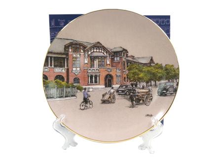 瓷盤-台灣總督府鐵道部