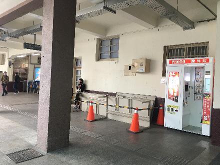 【臺北貨運服務所】【商場標租】【新竹站設置自動彩色快速照相機】
