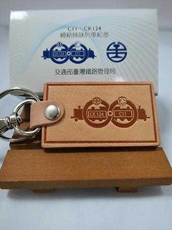 締結姐妹車紀念鑰匙圈圖片共2張