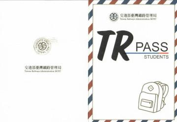 TR-PASS 外國學生版五日券