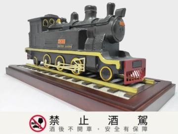 蒸蒸日上-CK101蒸汽火車造型酒-0