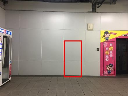 【臺北貨運服務所】【商場標租】【桃園車站2樓部分場地設置1台自動櫃員機】