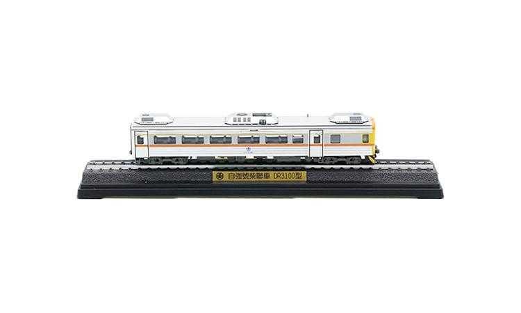 DR3100紀念車