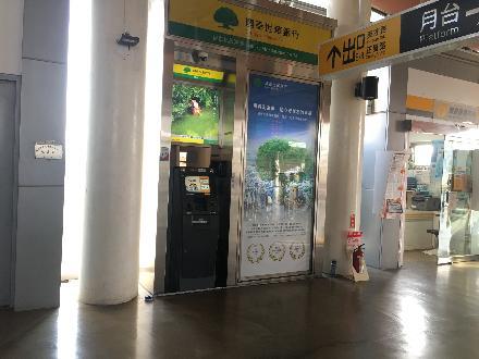 【臺中貨運服務所】【自動櫃員機場地標租】【苗栗車站3樓設置1台自動櫃員機】
