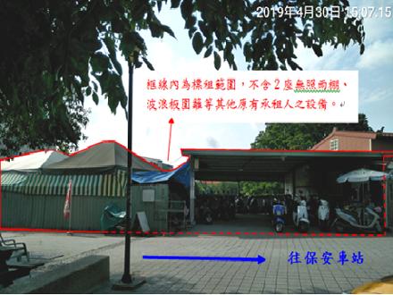 【高雄貨運服務所】臺南市仁德區車頭段120、141、143地號部分土地保安停1照片.jpg