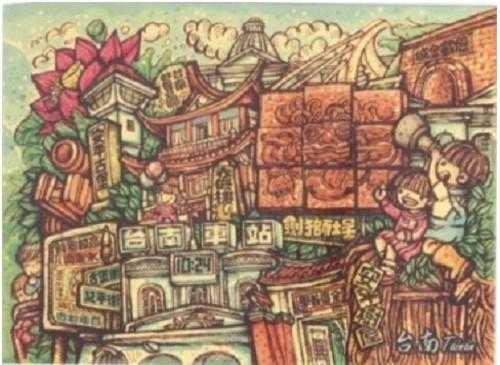 從台南車站遊古蹟明信片