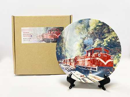 鐵道畫作骨瓷盤-阿里山神木站