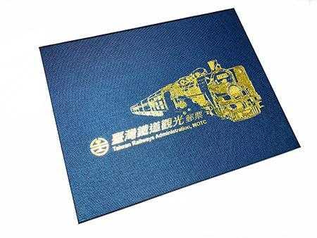 台灣鐵道觀光郵冊圖片共3張