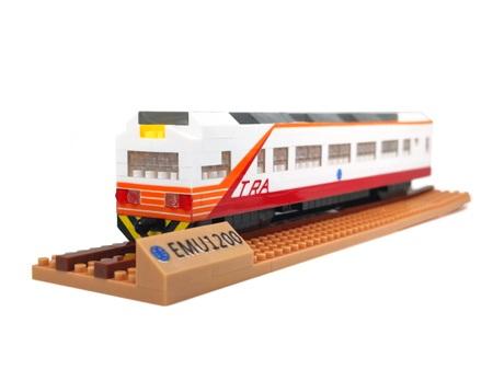 EMU1200微型積木