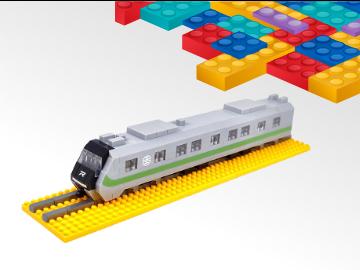 EMU900微型積木