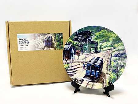 鐵道畫作骨瓷盤-昔日合興站
