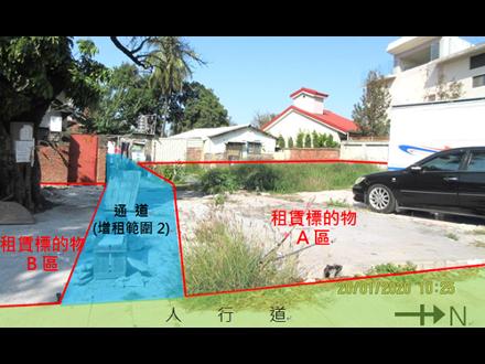 【高雄貨運服務所】臺南市北區東豐段1242、1242─1地號部分土地官網用標的圖片.PNG