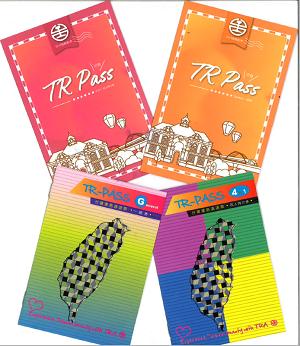 一、TR-PASS一般版及四人同行版3日券66折優惠:-0
