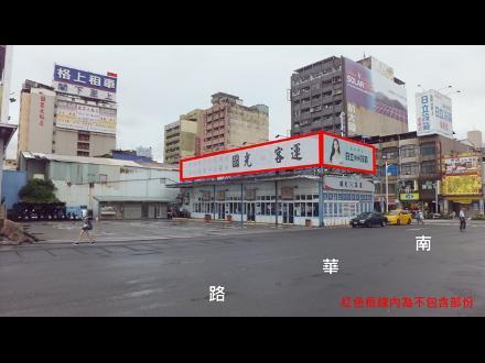 【高雄貨運服務所】高雄市三民區建國二路306號房地