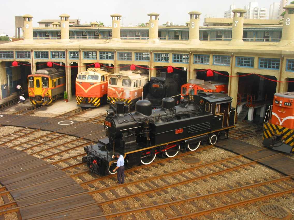 鐵道之旅 - 縱貫線南段
