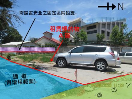 【高雄貨運服務所】臺南市北區東豐段1242、1242-1地號部分土地