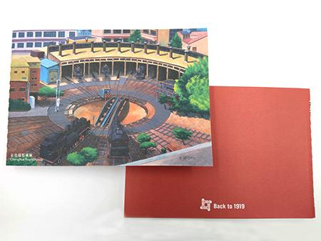 筆記本-彰化扇形車庫圖片共2張