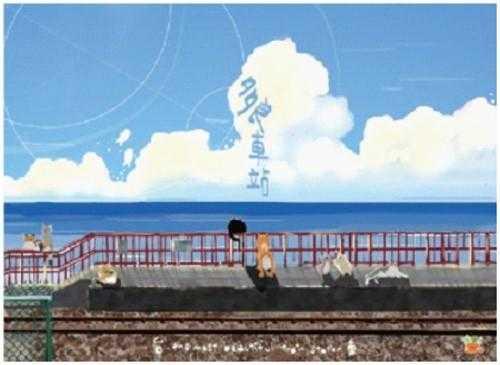 多良車站明信片(紅欄杆與貓)圖片共1張
