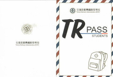 TR-PASS 外國學生版七日券