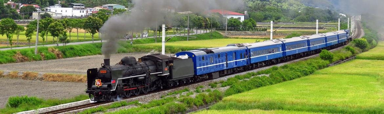 郵輪式列車