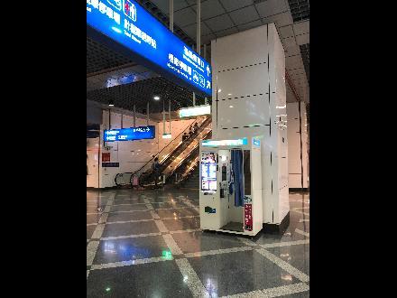 【臺北貨運服務所】【商場標租】【基隆等7站設置自動彩色快速照相機】