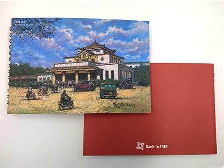 筆記本-高雄車站圖片共2張
