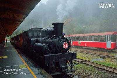 阿里山站蒸汽機車圖片共1張