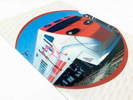 新自強號首航文件夾圖片共1張