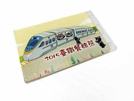 餐旅熊票卡夾圖片共2張
