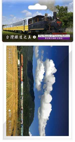台灣鐵道之美套裝明信片圖片共6張